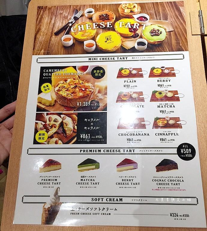 4 PABLO 東京表參道 草莓大福起司塔 迷你起司塔
