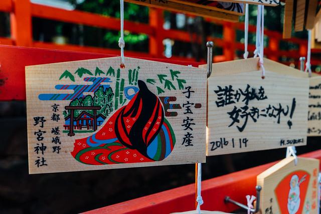 kyoto_arashimaya_05