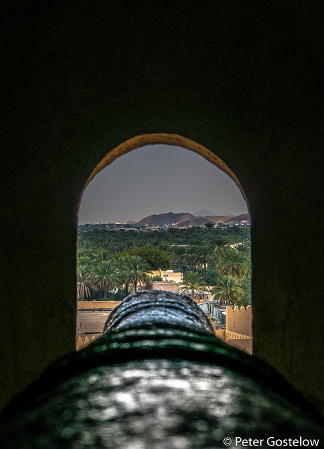 Canon in Rustaq fort