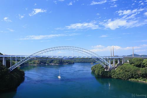 new Saikai bridge