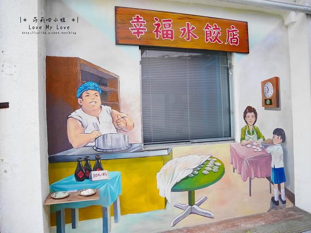 新竹一日遊景點推薦眷村博物館 (9)