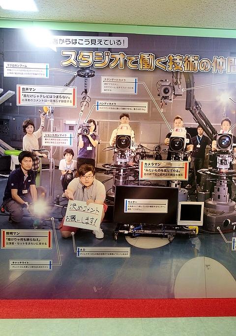 東京熱門景點台場小丸子咖啡店34