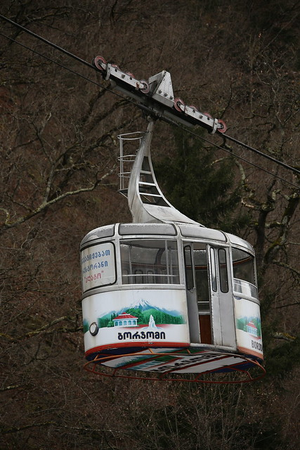 The cable car at the Mineral Water Park.