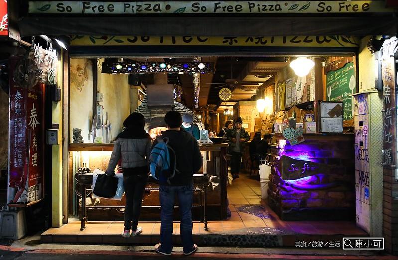 So free pizza柴窯披薩&起司,美式漢堡︱義大利麵,薑絲超人披薩,西門町美食推薦 @陳小可的吃喝玩樂