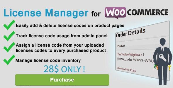 License Manager for Woocommerce v5.4