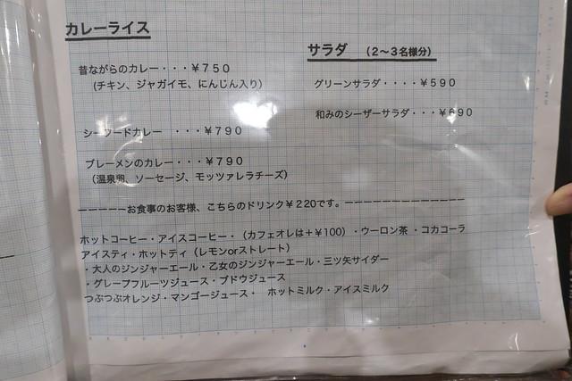 タムラ倉庫_11