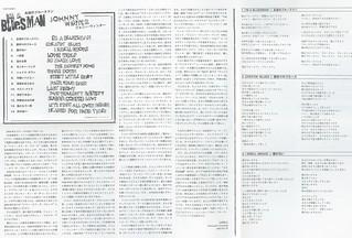 Johnny Winter - I'm a Bluesman  Japan
