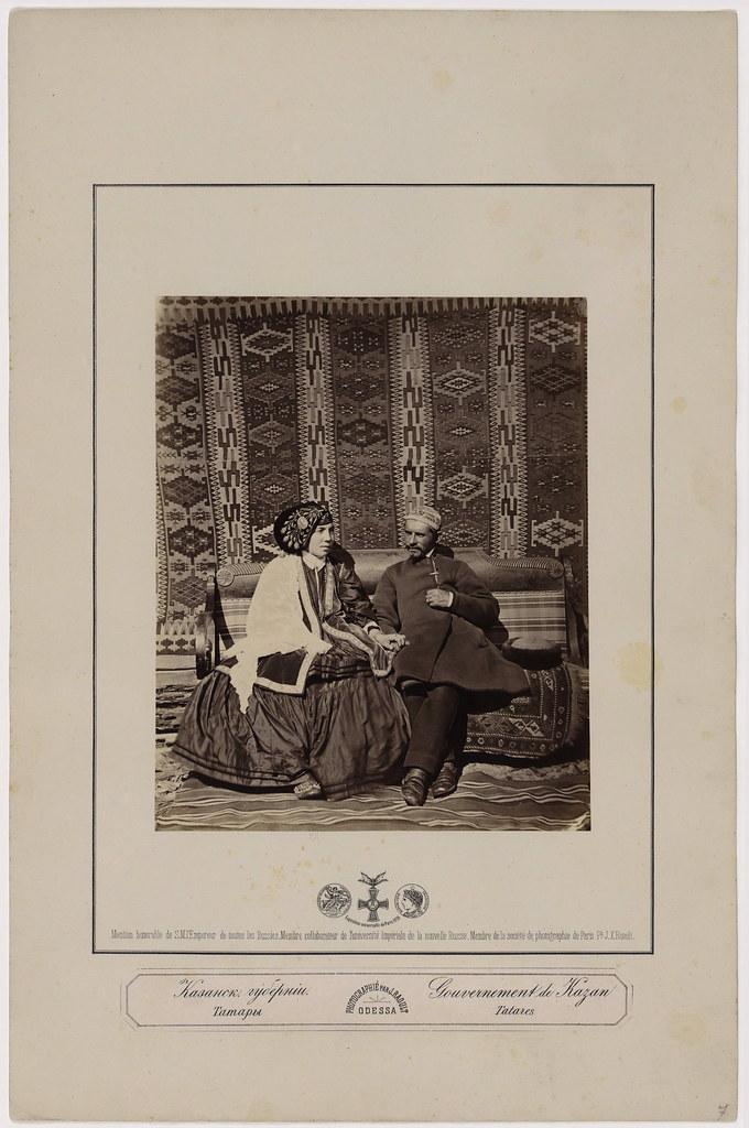007. Рауль Ж. Казанская губерния. Татарская чета, 2-я пол. 1870-х