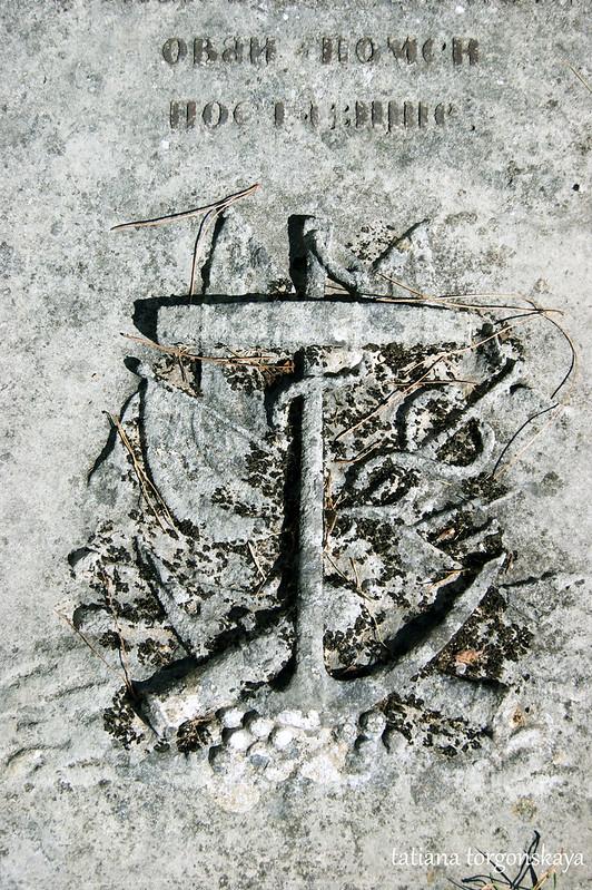 Изображение на могильной плите