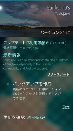 Sailfish OS v.2.0.1.7
