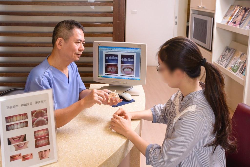 陶瓷貼片打造我的白皙牙齒,就交給台南佳美牙醫塗祥慶醫師吧~ (2)