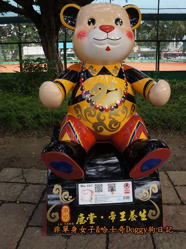 台中公園泰迪熊樂活熊嘉年華67