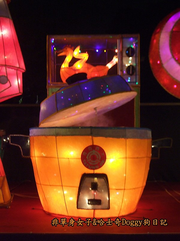 2013台北燈節在花博17