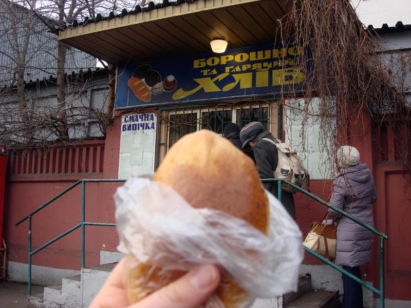 pirozhok Kiev