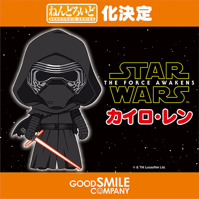Nendoroid Kylo Ren (Star Wars: Episode VII The Force Awakens)