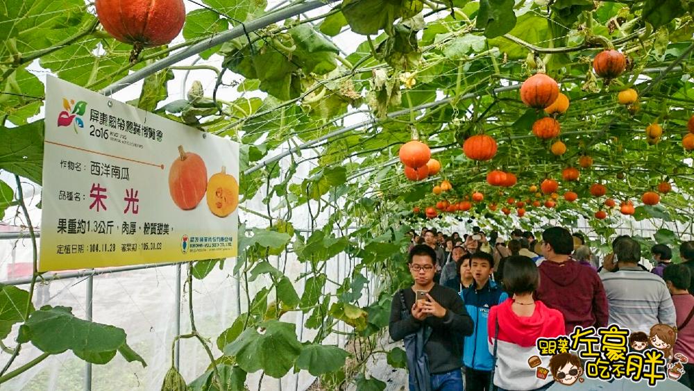 屏東熱帶農業博覽會 _2842