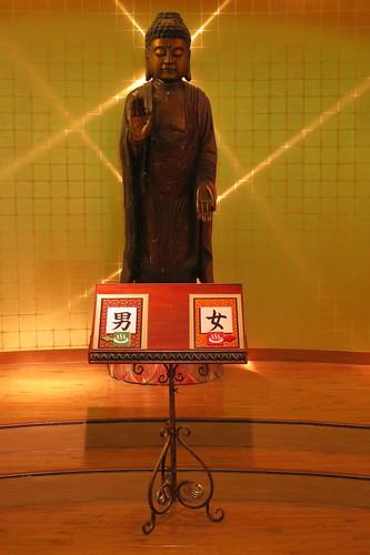 Hanamizuki Onsen SASPA