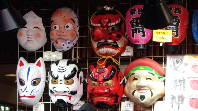 Photo:#6734 masks (仮面) By Nemo's great uncle