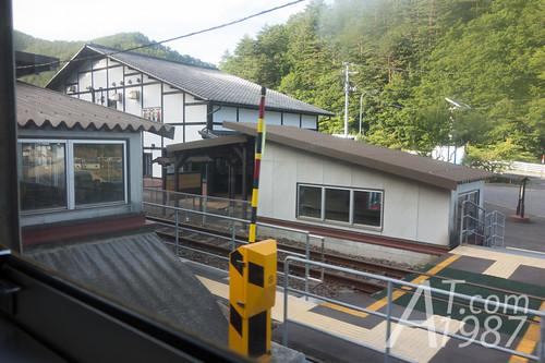 Tanohata Station