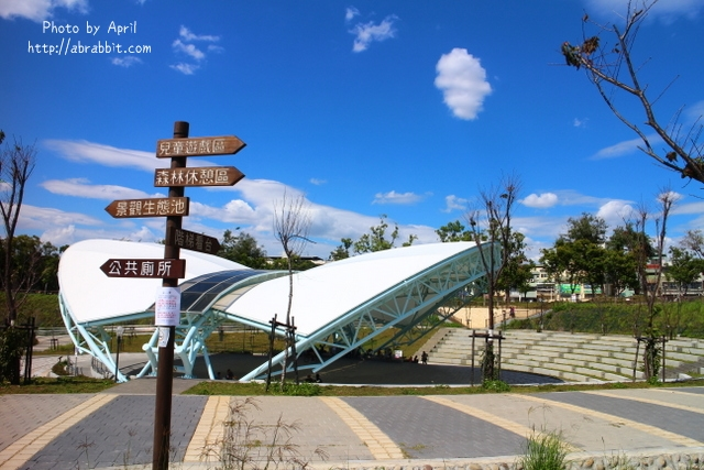 [台中太平]坪林森林公園–一個適合野餐、溜小孩的森林公園