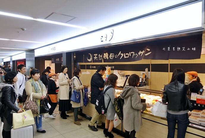33 日本九州旅遊 鐵道便當 火車便當 車站便當 推薦