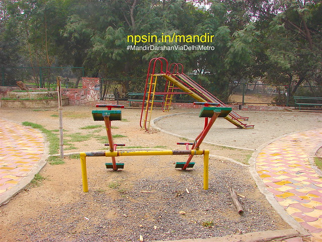 A children park full of swings also attached with the boundry of the temple premises called Avantika Park. This park is also maintained by temple society