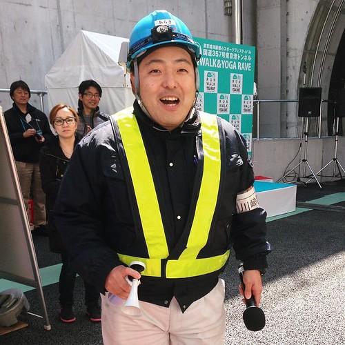 スタートのホーンを鳴らすのは、川崎国道事務所の荒木さん、で合ってる?