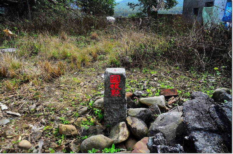 三臺山土地調查局圖根點(Elev. 269 m) 1