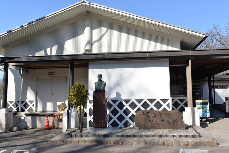 春の青春18きっぷの旅 伊香保温泉編 2016年3月20日