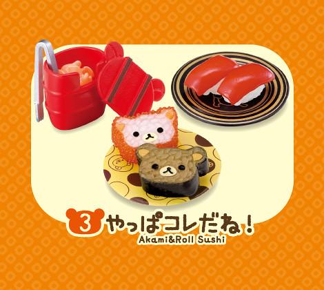 RE-MENT 拉拉熊【拉拉熊迴轉壽司店】迷你盒玩系列