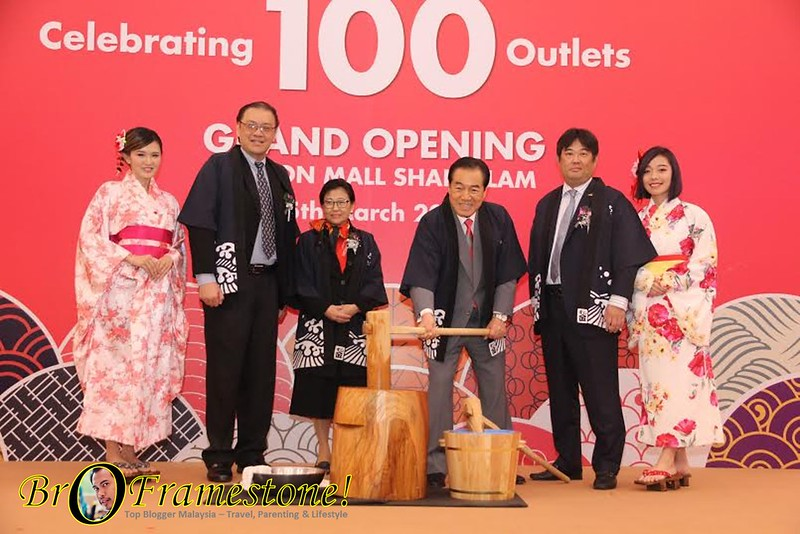 Sushi King 100th Outlet Launch