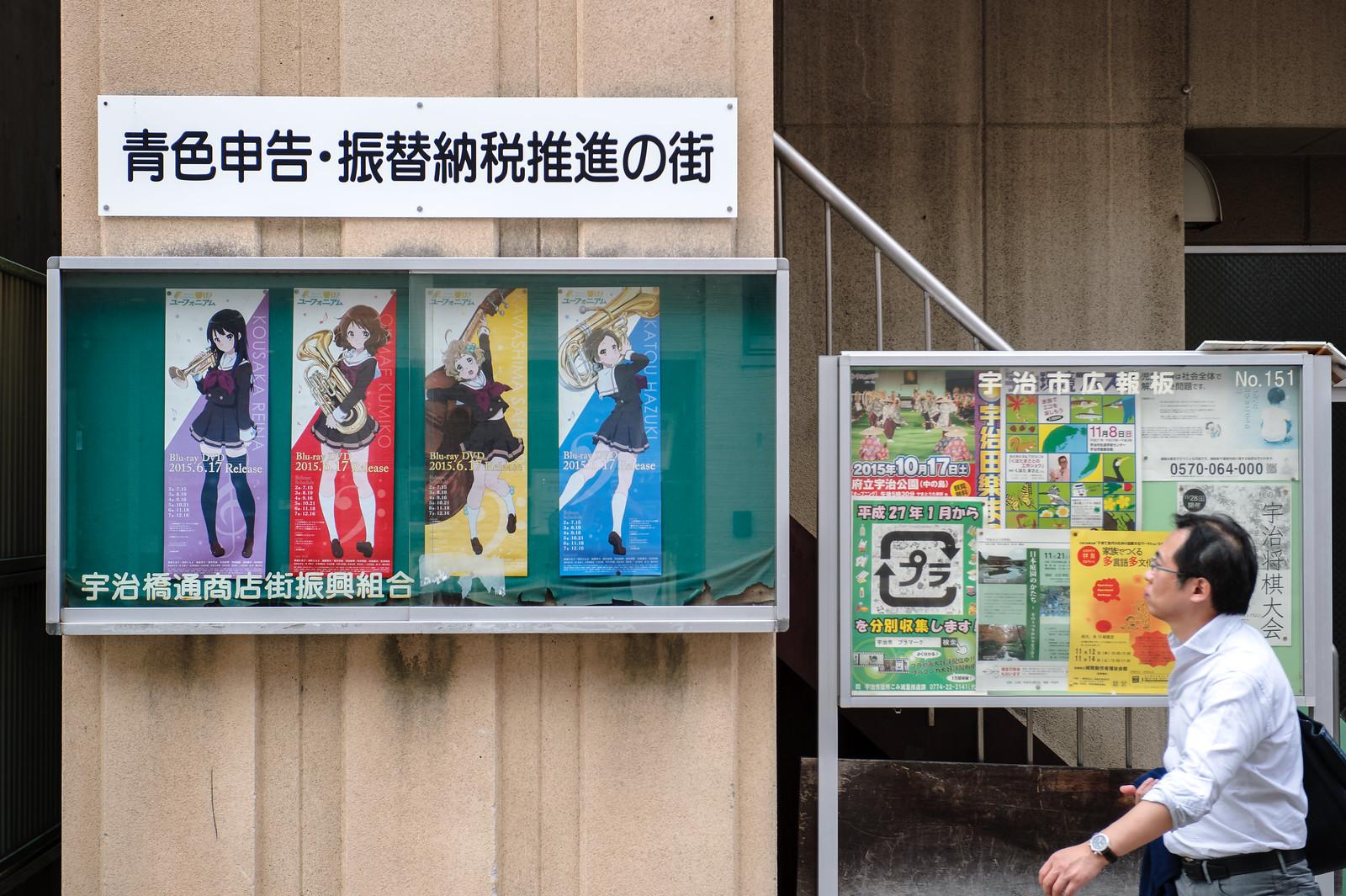 2015VQ@Kyoto-242