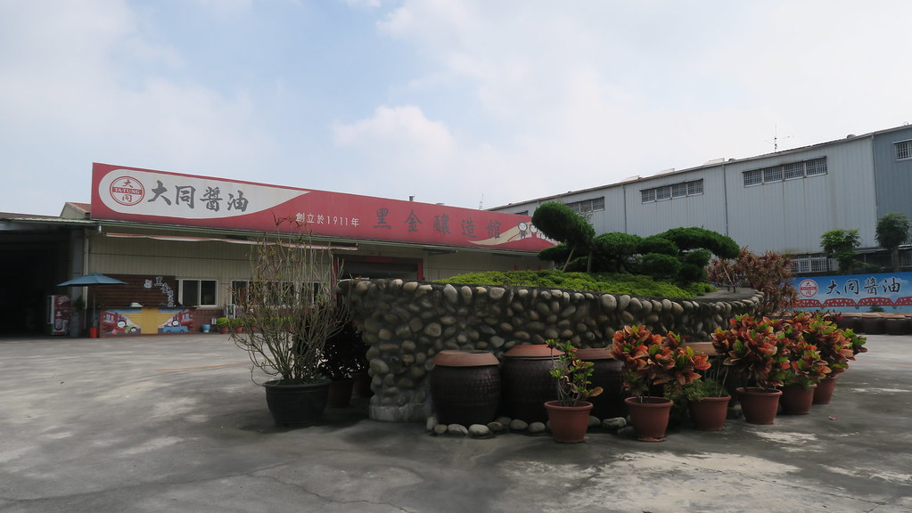 雲林斗六大同醬油 (1)