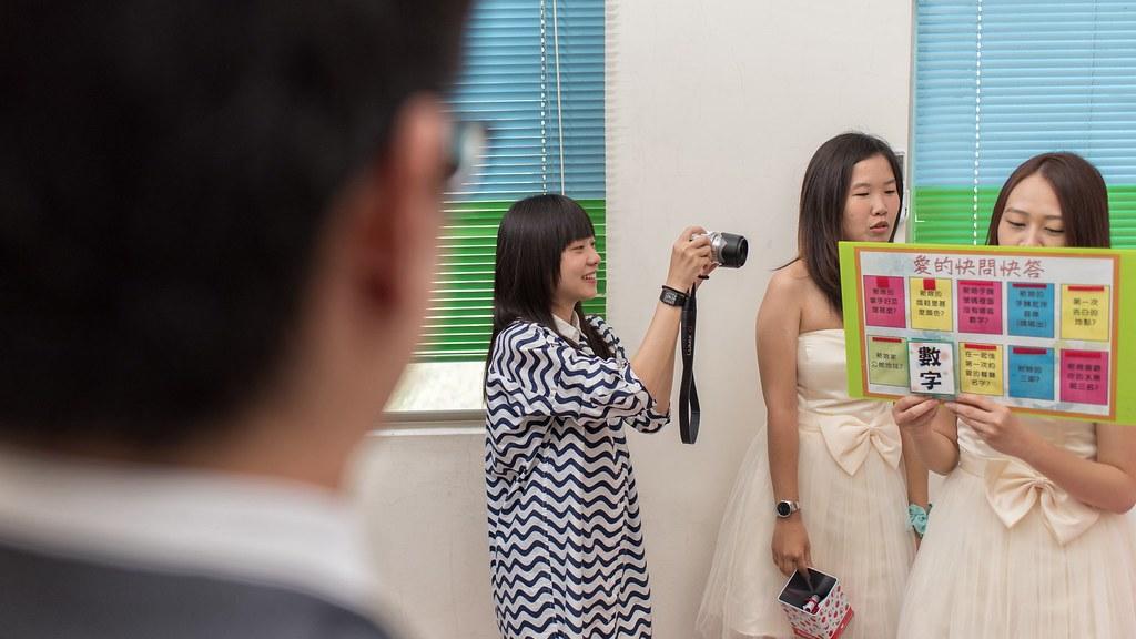 041-婚攝樂高-新莊晶華亭宴會餐廳