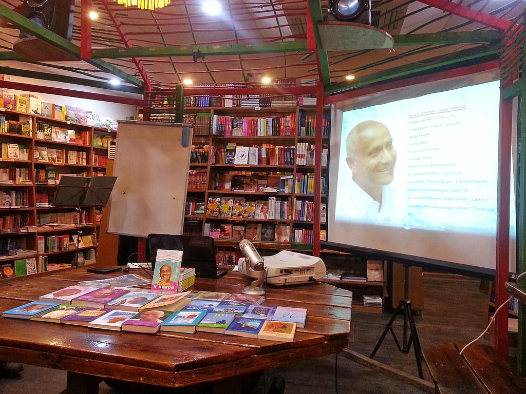 Book presentation