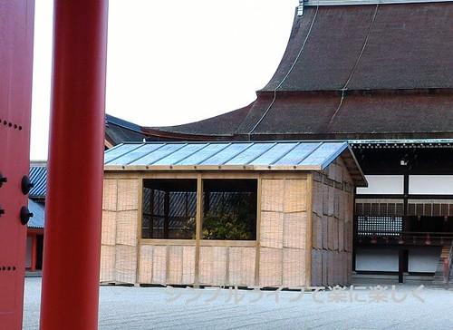 京都御所、右近の橘の覆い