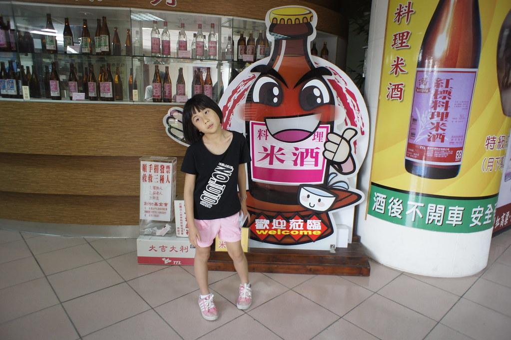 屏東觀光酒廠 (15)