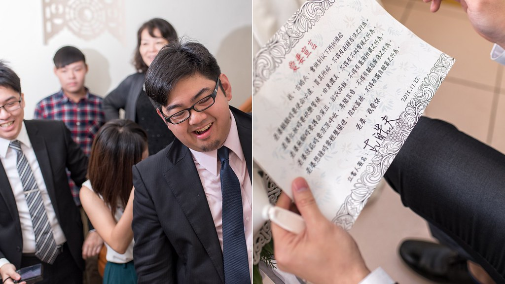 059-婚攝樂高-新莊晶華亭宴會餐廳