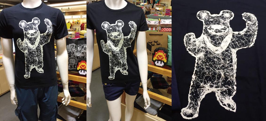 stack-台灣黑熊-短T-黑色