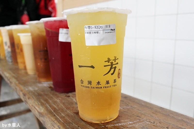 25034794083 5872ec372d b - 熱血採訪 | 台中北區【一芳 陳家台灣水果茶】取自台灣在地食材,好文青的飲料店