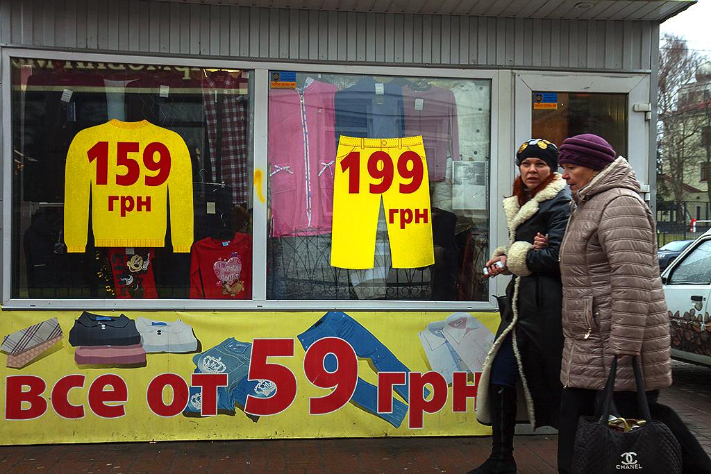 Clothing store--Kiev