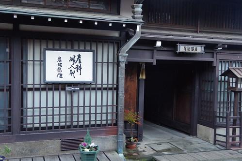 Takayama old town walking 06