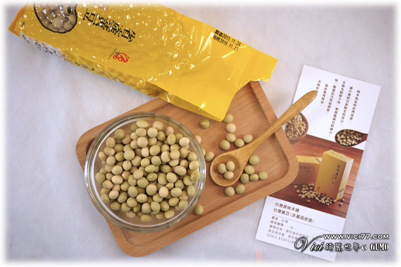 0225豆漿布丁002