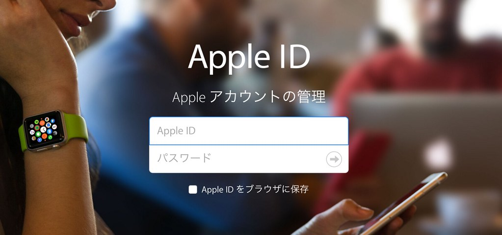 Apple ID 管理