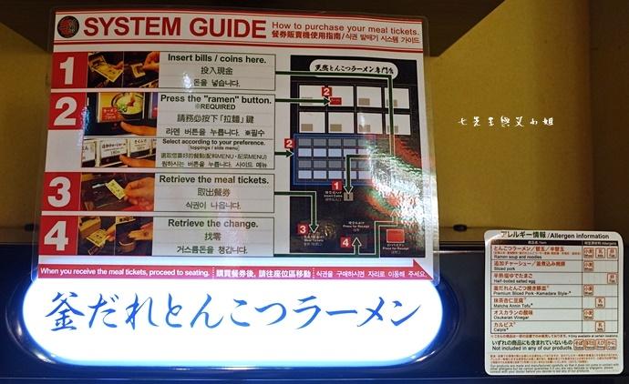 5 日本九州 一蘭拉麵 天神西店 方碗拉麵