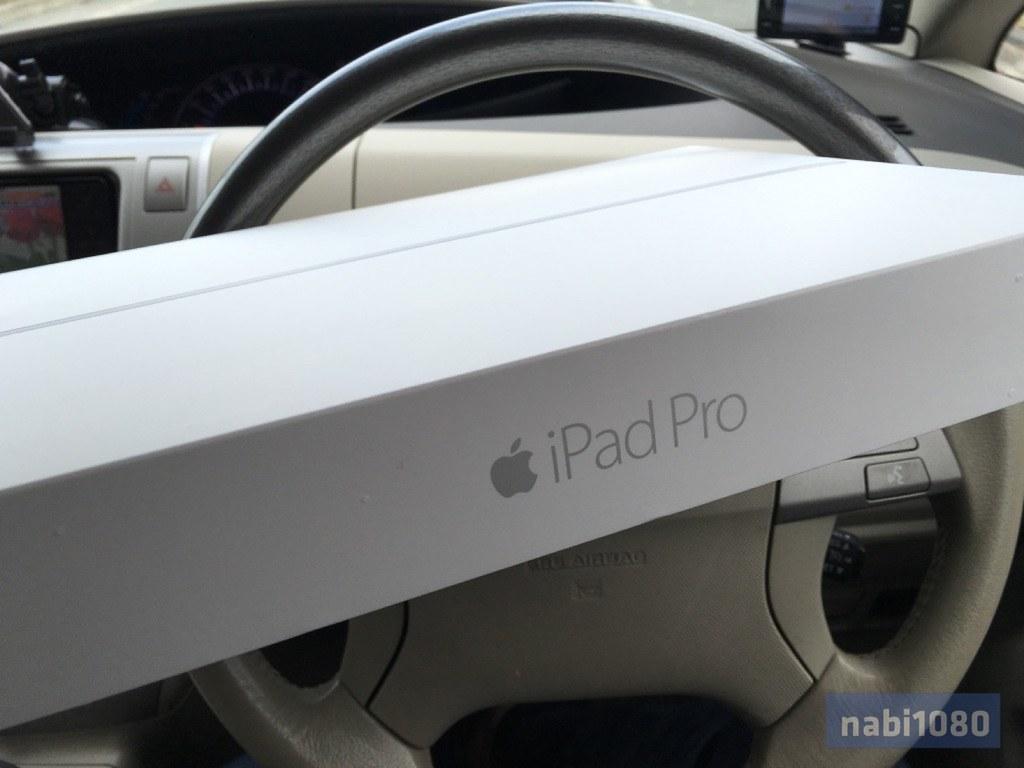 男達の9.7インチ iPad Pro02