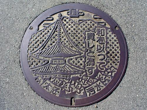 Taishi Osaka, manhole cover (大阪府太子町のマンホール)