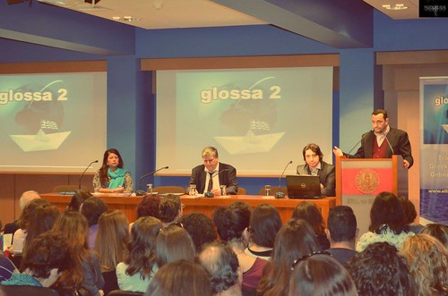 GLOSSA 2 Final Conference