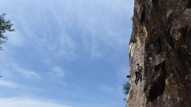 駒形岩 (93)