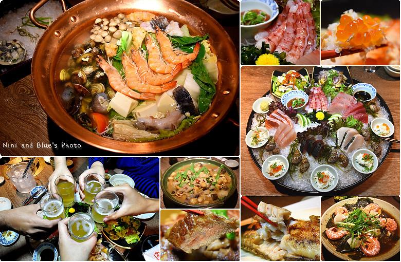 鮨樂海鮮市場日式料理燒肉火鍋宴席料理桌菜47